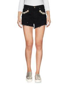 Джинсовые шорты Forte Couture