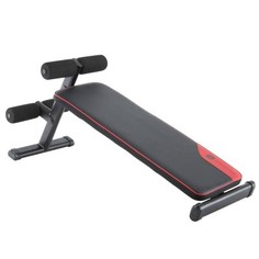 Скамья Для Пресса Abs Bench Domyos