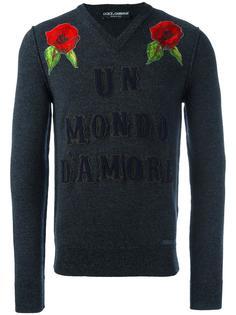 джемпер Un Mondo DAmore Dolce & Gabbana