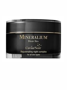 Кремы Mineralium