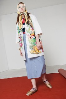 Хлопковая юбка Flessibile Stella Jean
