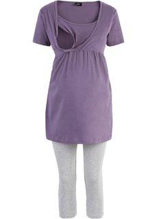Пижама для будущих и кормящих мам (лиловый/светло-серый меланж) Bonprix