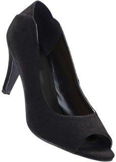 Туфли с открытым носком (оранжевый) Bonprix