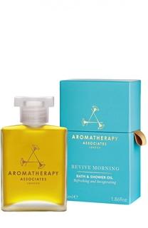 Утреннее тонизирующее масло для ванны и душа Aromatherapy Associates
