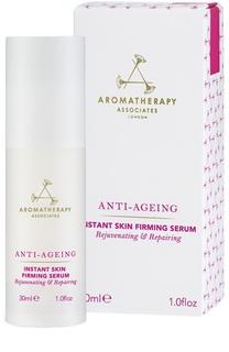 Лифтинг-сыворотка мгновенного действия Anti Ageing Instant Skin Firming Serum Aromatherapy Associates