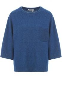 Кашемировый пуловер прямого кроя с укороченным рукавом Chloé
