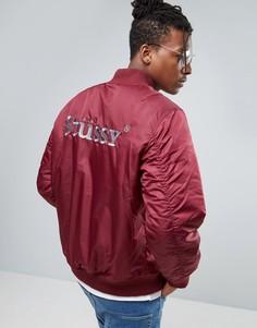 Куртка-пилот с принтом на спине Stussy - Красный