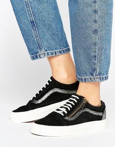 Черные кроссовки с золотистой молнией Vans Old Skool - Мульти