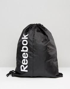 Черный рюкзак на шнурке Reebok AB1270 - Черный