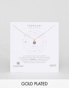 Ожерелье с аметистом для рожденных в феврале Dogeared - Золотой