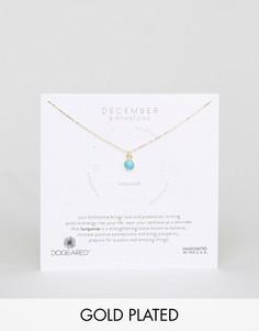 Ожерелье с бирюзой для рожденных в декабре Dogeared - Золотой