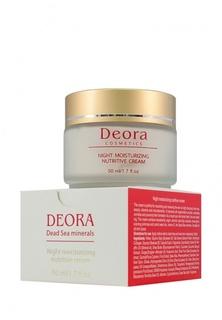 Крем ночной увлажняющий и питательный Deora Cosmetics