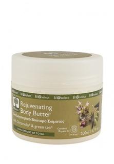 Масло для тела омолаживающее BIOselect