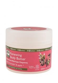 Масло для тела восстанавливающее BIOselect