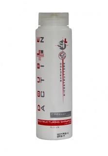 Шампунь восстанавливающий Hair Company Professional