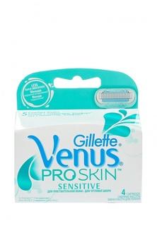 Кассеты Venus