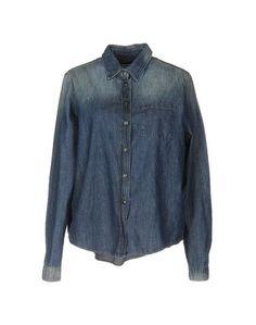 Джинсовая рубашка Twenty Easy BY Kaos