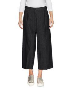 Джинсовые брюки-капри Tonello
