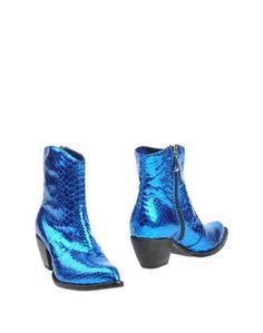 Полусапоги и высокие ботинки Giancarlo Paoli