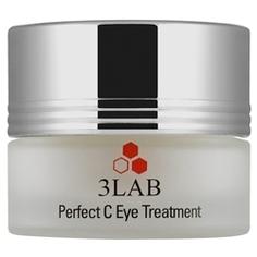 3LAB Крем для контура глаз идеальный с витамином С 14 мл