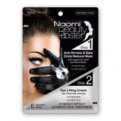 NAOMI Комплексный уход за лицом: маска против морщин вокруг глаз и лифтинг-крем 7 мл + 3 мл