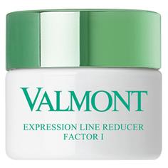 VALMONT Восстанавливающий крем для кожи лица от морщин фактор І EXPRESSION LINE REDUCER FACTOR I 50 мл