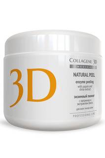 Пилинг ферментативный 150 г MEDICAL COLLAGENE 3D