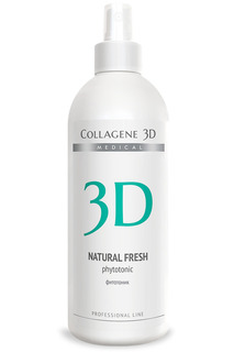 Фитотоник Natural Fresh 500 мл MEDICAL COLLAGENE 3D