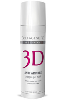 Гель-маска Anti Wrinkle 30 мл MEDICAL COLLAGENE 3D