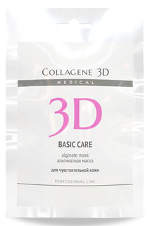 Альгинатная маска 30 г MEDICAL COLLAGENE 3D