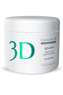 Альгинатная маска 200 г MEDICAL COLLAGENE 3D