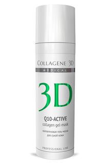 Гель-маска Q10-active 30 мл MEDICAL COLLAGENE 3D
