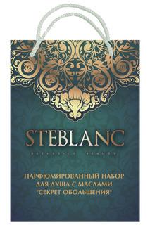 Набор «Секрет обольщения» STEBLANC