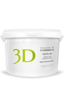 Альгинатная маска 1200 г MEDICAL COLLAGENE 3D
