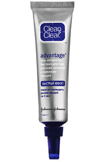 Гель-аппликатор Advantage CLEAN&CLEAR Clean&Clear