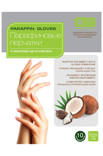 Парафиновые перчатки SPA BELLE