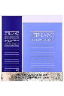 Набор Эффект отдохнувшей кожи STEBLANC