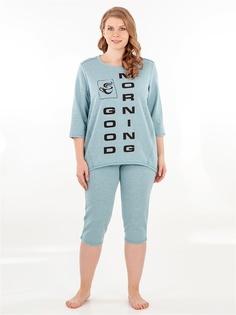 Пижамы HELLO MODA!
