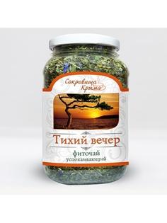 Чай Душистый Мир