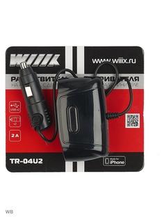 Автомобильные зарядные устройства WIIIX