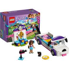 LEGO Friends 41301: Выставка щенков: Награждение