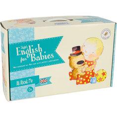 """Английский для малышей """"Skylark English for Babies"""" Умница"""