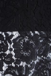 Кружевная юбка Glimmer Diane von Furstenberg