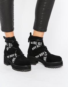 Массивные ботинки на шнуровке ASOS RUI - Черный