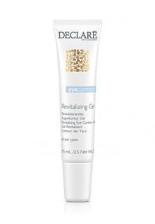 Восстанавливающий гель для кожи вокруг глаз Declare