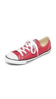 Изящные кроссовки-оксфорды Chuck Taylor All Star Converse