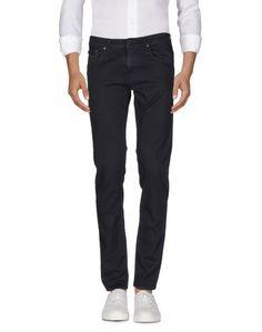 Джинсовые брюки Drome