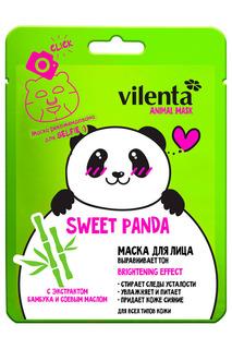 Animal mask sweet panda Vilenta