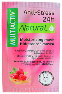 Увлажняющая маска, 7.5 мл MULTIACTIV
