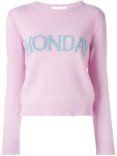 """свитер """"Monday"""" Alberta Ferretti"""